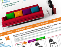 Etalon-Samara Online Store