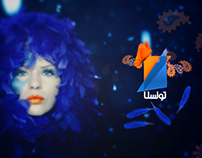 TUNISNA ID