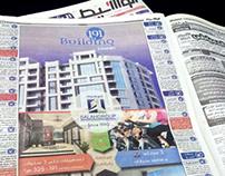 Outdoor & Newspaper ads
