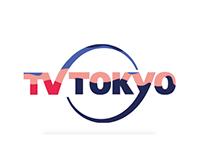 Tv Tokyo Ident