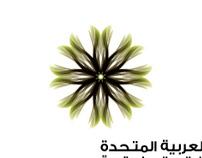 united arab emirates venice biennale pavilion