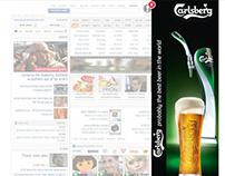 Carsberg interactive banner