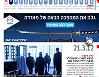 Interactive banner, Mazda, Skyactive campaign