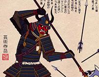 Samurai Jack in Japanese Painting