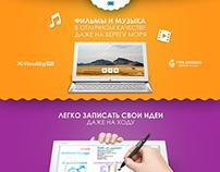 Sony VAIO DUO 13 infographics