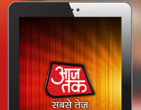 aajtak.com application - iphone, ipad
