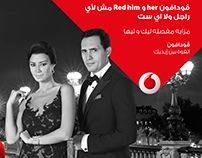 Vodafone Red -Him & Her campaign.