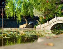 Jishou/Qianzhou - Hunan - China