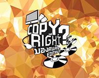 Copyright? Seminar.