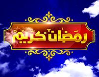 Ramadan Kareem Packaging