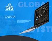 GLOBAL INVEST SYSTEMS, LTD