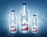 SAFIA WATER