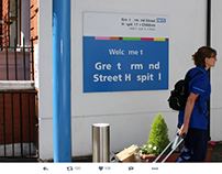 Great Ormond Street Hospital - #MissingType