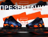 Sneakers #2 MAGMA