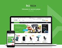 AccTech - online shop, UI/UX, e-commerce
