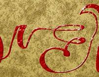 GHW Purani Primer PDL font
