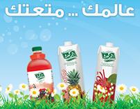 شركة الربيع السعودية - FACEBOOK COVER