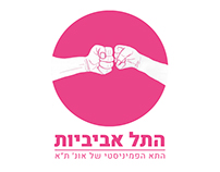 Logo for Women Rights