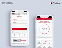 sg bank redesign