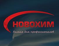 Website Design & Branding for Novohim