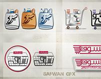 ---tasawaqi supermarket LOGO   شعار (تسوقي) سوبر م