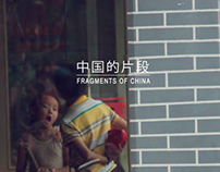 Fragments of China