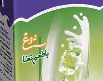 Doogh Pegah / Iran Dairy Industrial Company