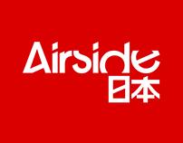 Airside Nippon Logo Animation