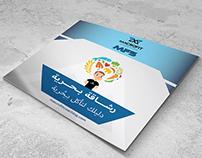 Rashaqa Booklet