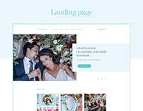 Wedding agency / Landing page