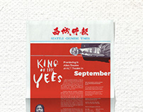 Editorial Design | Seattle Chinese Times