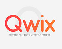 Qwix Logo #logotype #web #designs #psd #brand #gradient