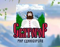 Святогор   Логотип