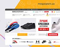 Megasport