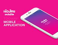 Muang Thai Life App [White]