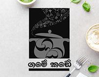 Brand Identity Design - ගමේ කඩේ Restaurant