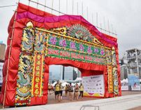HKTB_Dragon Boat Festival 2017