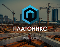 "WEB DESIGN ""ПЛАТОНИКС"""
