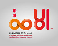 al ummah logo
