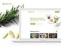 Landing page for delivery of healthy food rations