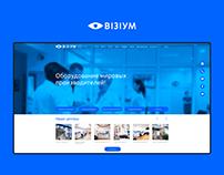 Visium Medical Center – Website