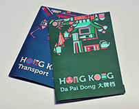 Hong Kong Typography