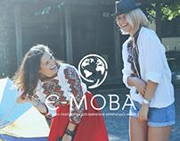 ONLINE UKRAINIAN LANGUAGE COURSES E-MOVA/Є-МОВА