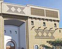 Qalat Hotel Gate