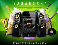 Promo pages for Imobilco.ru