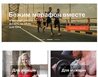 Main page for online shop UI design