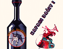 alcohol bottle design and illustration