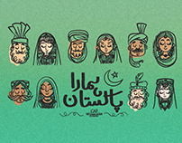 Humara Pakistan Illustration for CAP