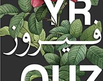 Fayrouz - فيروز