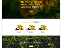 The main page for a web-site of a sunflower oil company